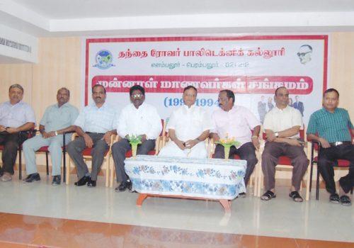 alumni-meet-1991-1994
