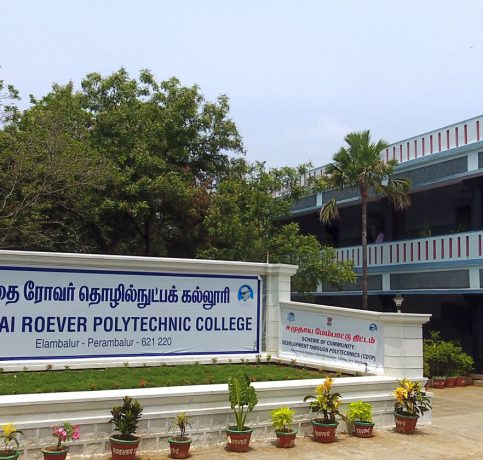 roever polytechnic college entrance
